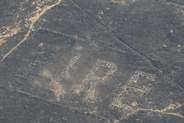Photos: Fires On Bray Head Reveal Amazing World War 2 Landmark!